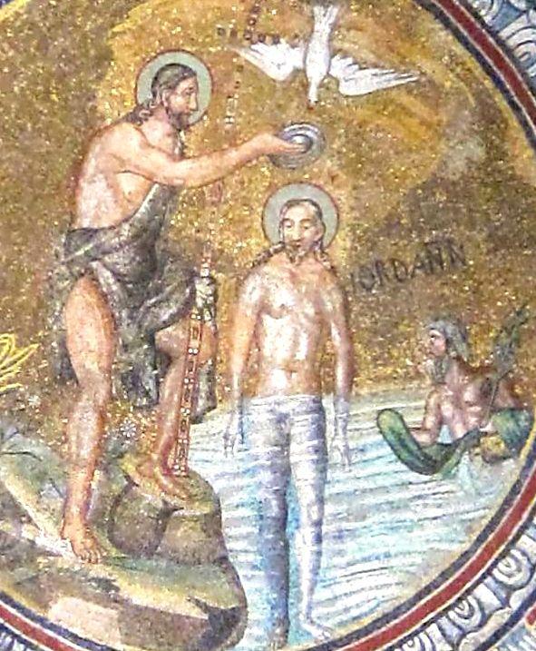 время зарождения христианства: